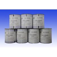 Wholesale Hydroxyl acrylic resin from china suppliers