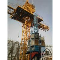 Wholesale Multifunctional construction hoist from china suppliers