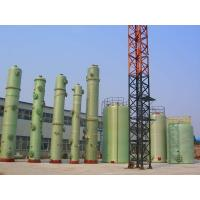 Wholesale FRP PURIFICATION TOWERS from china suppliers