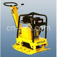 Wholesale Plate Compactor 3.ReversiblePlateCompactorYLT160 from china suppliers
