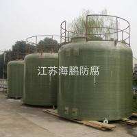 Wholesale FRP tank composite tank from china suppliers