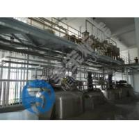 Wholesale Laundry Detergent, Detergent Production Equipment from china suppliers