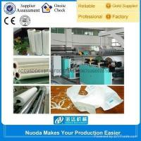 Wholesale Medical Hygiene Membrane Extruding Machine from china suppliers