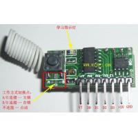 Wholesale multifunctional Learning receiving module from china suppliers