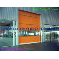 Wholesale Fast shutter doors Access control - fast shutter doors from china suppliers