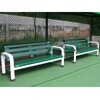 Wholesale Leisure Benches from china suppliers