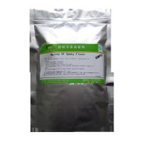Wholesale Product Catalogue Spices Of Smoky Flavor from china suppliers