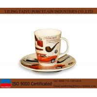 Wholesale Funny Mug with Saucer 11OZ from china suppliers