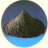 Wholesale Graphite Lump Powder from china suppliers