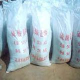 Wholesale Ferrous Sulphate-Feed Grade from china suppliers