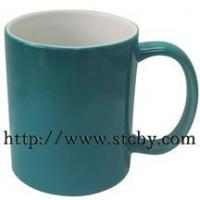 Color Changing Mug - Green