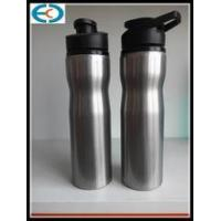 Wholesale 800ml shining 18/8 stainless steel water bottle from china suppliers