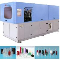 Wholesale 600ml Hand Feed Preform Automatic Blow Moulding Machine from china suppliers