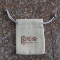 Wholesale Top quality white Custom Gift Pouch Velvet Bag with Drawstring for jewelry from china suppliers