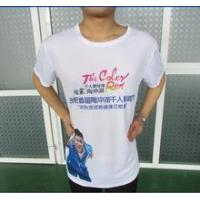 Wholesale Clothing base in ningbo ,advertising racing tshirt manufactuter bulk wholesale from china suppliers