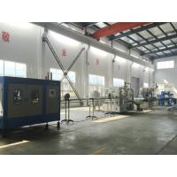 Wholesale Mineral water/pure water bottling machinery complete plant from china suppliers