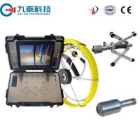 Wholesale Buried Pipeline Problem Inspection Camera from china suppliers