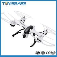 JXD 509v Crazy remote control samples drone 2.4G 6-axis rc quadrocopter with camera