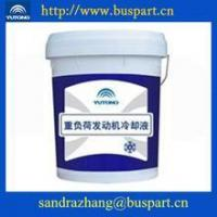 Wholesale Bus engine Deicing fluid for engine cooling system, Antifreeze Coolant liquid from china suppliers