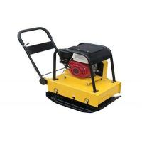 Wholesale Vibrating Plate Compactor Price HZR200 from china suppliers