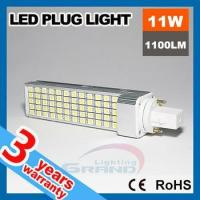 Wholesale Zhuhai Grand-lighting 60pcs smd5050 g24 led downlight from china suppliers