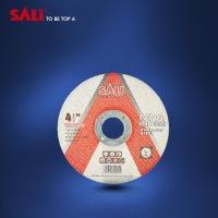 Buy cheap 4.5 Cutting disc for inox from wholesalers