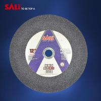 Buy cheap Cutting Wheel 12' Reinforced Cutting Wheel for All Metal T41 from wholesalers