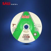 Buy cheap Grinding Wheel Hot sale grindng disc for stone from wholesalers