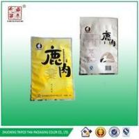Wholesale Custom Printed Frozen Meat Packaging By China Supplier , from china suppliers