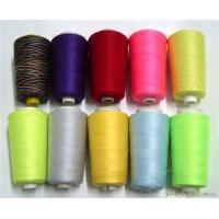 Polyester sewing thread 30s/2