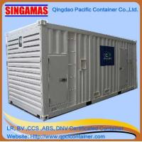 China Generator Container Generator Container on sale