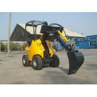 Wholesale Mini Loaders HY200 mini loader from china suppliers