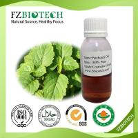 Wholesale Patchouli Oil,Patchouli Essential Oil from china suppliers