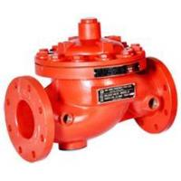 Buy cheap Water Spray Deluge Valve Model C1 from wholesalers