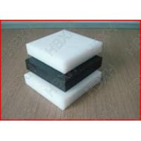 Wholesale POM Sheet / board from china suppliers