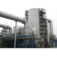Wholesale Conversion Section  Stainless Steel Sulfur-based Sulfuric Acid Converters from china suppliers