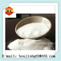 Wholesale Supply high quality Isomaltooligosaccharide from china suppliers