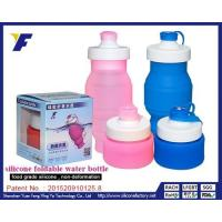 Colorful Silicone Travel Water Bottle Sport Bottle