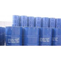 Wholesale Mono Ethylene Glycol 99.9% Min from china suppliers