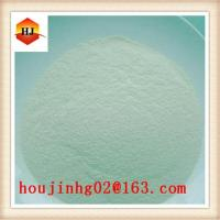 China thickener High Quality Food Grade Guar Gum From China Food Additive Manufactuer on sale