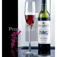 Wholesale Wine Glasses Champagne glass from china suppliers