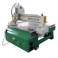 Vector Art and Design CNC Engraver Machine MA1212C