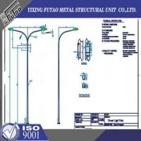 10M 35FT Galvanized Double Arm Octagonal Street Light Pole