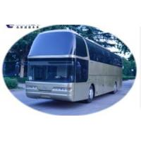 Wholesale 55 Seats Luxury Bus from china suppliers