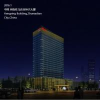 Wholesale Hengxing Building,Henan,China from china suppliers