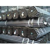 Wholesale API5L Welded Steel Pipe from china suppliers