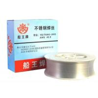 Wholesale Stainless steel wire Stainless steel wire from china suppliers