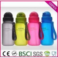 Wholesale 350ml uzspace tritan customer logo water bottle for promotion from china suppliers