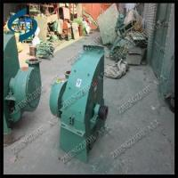 Wholesale Rice gringing machine/rice crusher/rice micronizer from china suppliers