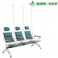 Wholesale Transfusion Chair from china suppliers